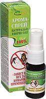 Арома-спрей Защита от мух и комаров в помещенни, Адверсо (15мл)