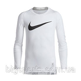 Кофта компрессионная дет. Nike Pro Cool Ls Junior (арт. 726460-100)