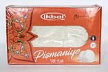 Пишмание - 250 гр ваниль IKBAL., турецкие сладости, фото 3