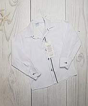Рубашка для мальчика длинный рукав 6-9 лет  опт