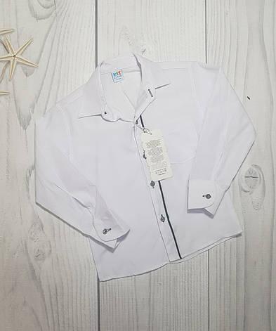 Рубашка для мальчика длинный рукав 6-9 лет  опт, фото 2