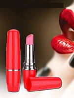 Женский вибратор в виде помады красный А-1155, фото 1