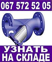 Фильтрующий элемент Фильтра ФЖУ Фильтр сетчатый Цена050`307~90`50