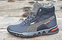 Подростковые зимние спортивные ботинки кроссовки натуральная кожа, мех черные с серым (Код: Р947).