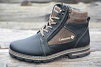 Подростковые зимние ботинки на мальчика, шнурках и молниях натуральная кожа, мех черные (Код: Р948)