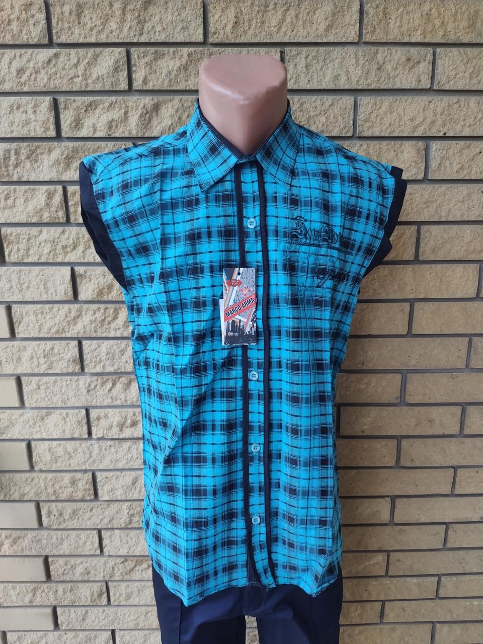 Рубашка мужская летняя коттоновая брендовая высокого качества MARCO ARMA, Турция