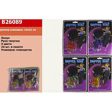 Лизун B26089 ЛИПКАЯ РУКА 4 цвета (24шт/уп цена за уп!) на планшетке 21*14 см