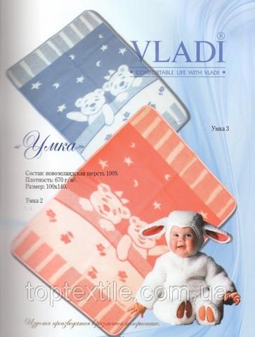Vladi Детское одеяло шерстяное люкс Медвежата