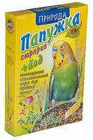 Папужка йод 575гр, Природа