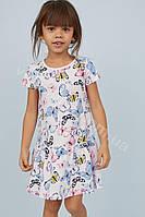e7c39344ebe09f Дитячі плаття в Украине. Сравнить цены, купить потребительские ...