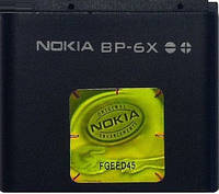 Аккумулятор батарея BP-6X для Nokia 8800 Sirocco оригинал