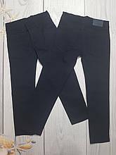 Школьные брюки для мальчика  11-15 лет опт синий
