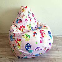 """Кресло-мешок KatyPuf """"My Little Pony"""" Коттон, Размер XXL 140x100"""