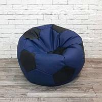 Кресло-мяч экокожа синий KatyPuf, Размер 60см