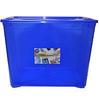 Контейнер с крышкой из пищевого пластика для хранения синий 70 л 555Х390Х426 мм Ал-Пластик OST-1262