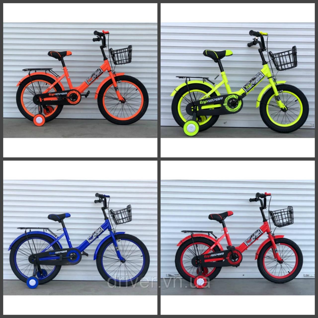 """Велосипед дитячий Rider 16"""". Червоний\синій\салат\помаранч (4-8 років)"""