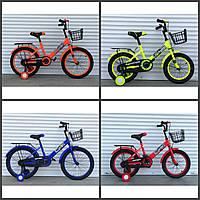 """Велосипед дитячий Rider 16"""". Червоний\синій\салат\помаранч (4-8 років), фото 1"""