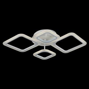 Люстра світлодіодна SC-8635/2+2 WH