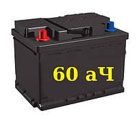 Аккумулятор Б\У 60 АЧ R+ / L+