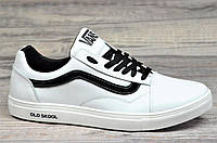 Кроссовки кеды мужские белые кожа, белая подошва модные, молодежные Харьков (Код: Р1080)