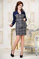 Костюм женский юбка и жакет в 2х цветах 897 Slough