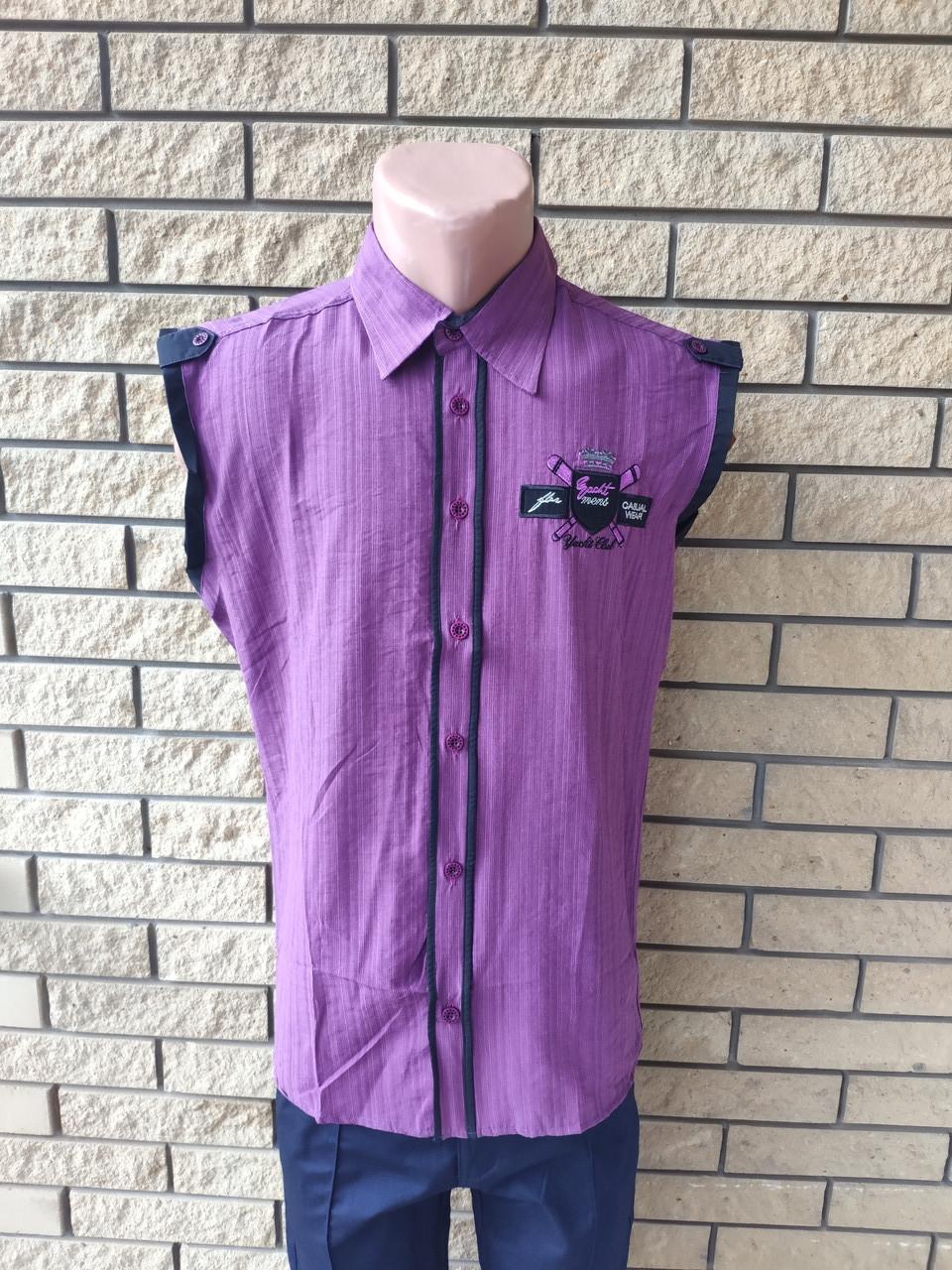 Рубашка мужская летняя коттоновая стрейчевая брендовая высокого качества ZENKALONI, Турция