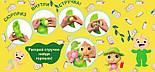 Игрушка-игровой набор «Малыши-Горошки», фото 8
