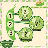 Игрушка-игровой набор «Малыши-Горошки», фото 2