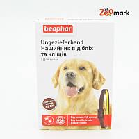 Beaphar 12512 ошейник от блох и клещей для собак 65 см