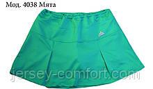 Юбка шорты женская эластан. Юбка для тенниса.