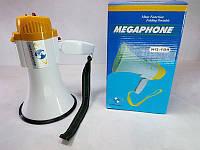 Ручной мегафон рупор HQ-108 дальность 200 м (микрофон, усилитель, динамик, рупор)