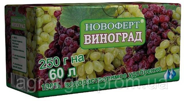 """Удобрение Новоферт """"ВИНОГРАД"""" 250 г купить"""