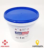 Борная кислота 4 кг Бор Ортоборная кислота H3BO3 Удобрение