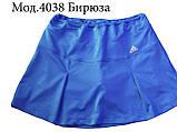 Юбка шорты женская эластан. Юбка для тенниса., фото 2