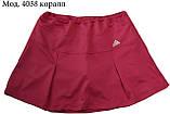 Юбка шорты женская эластан. Юбка для тенниса., фото 4