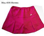 Юбка шорты женская эластан. Юбка для тенниса., фото 8