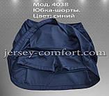 Юбка шорты женская эластан. Юбка для тенниса., фото 10