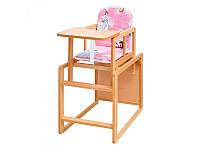 Стульчик для кормления 0015 (1шт) Маричка, деревянный (бук)