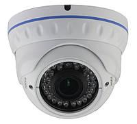 Видеокамера Ultra IRVDV-CV130