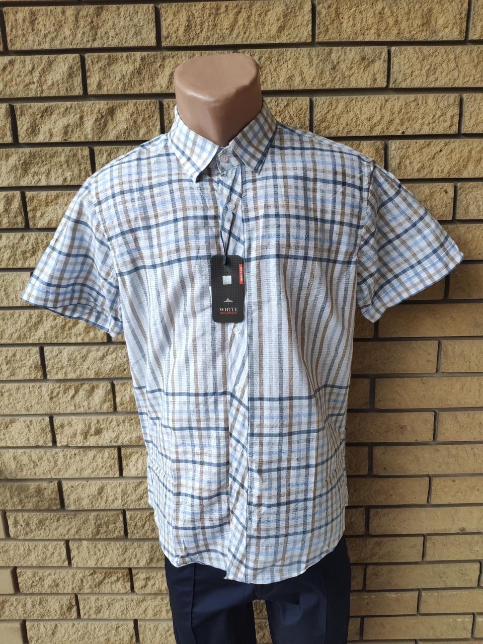 Рубашка мужская летняя коттоновая  брендовая высокого качества WHITE MOUNTAIN, Турция