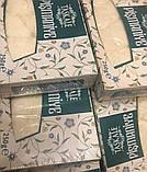 Турецкая пишмание , сделано в Турции, 250 гр ваниль , без красителей, восточные сладости, фото 2