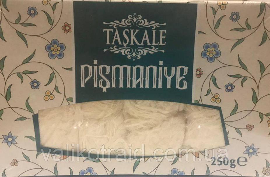 Турецкая пишмание , сделано в Турции, 250 гр ваниль , без красителей, восточные сладости