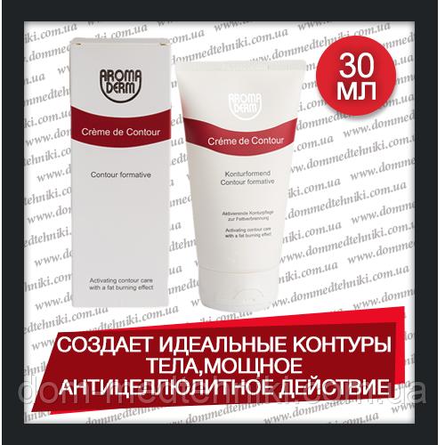"""Крем корсет """"Контурный"""" (Creme de Contour), 30 мл."""