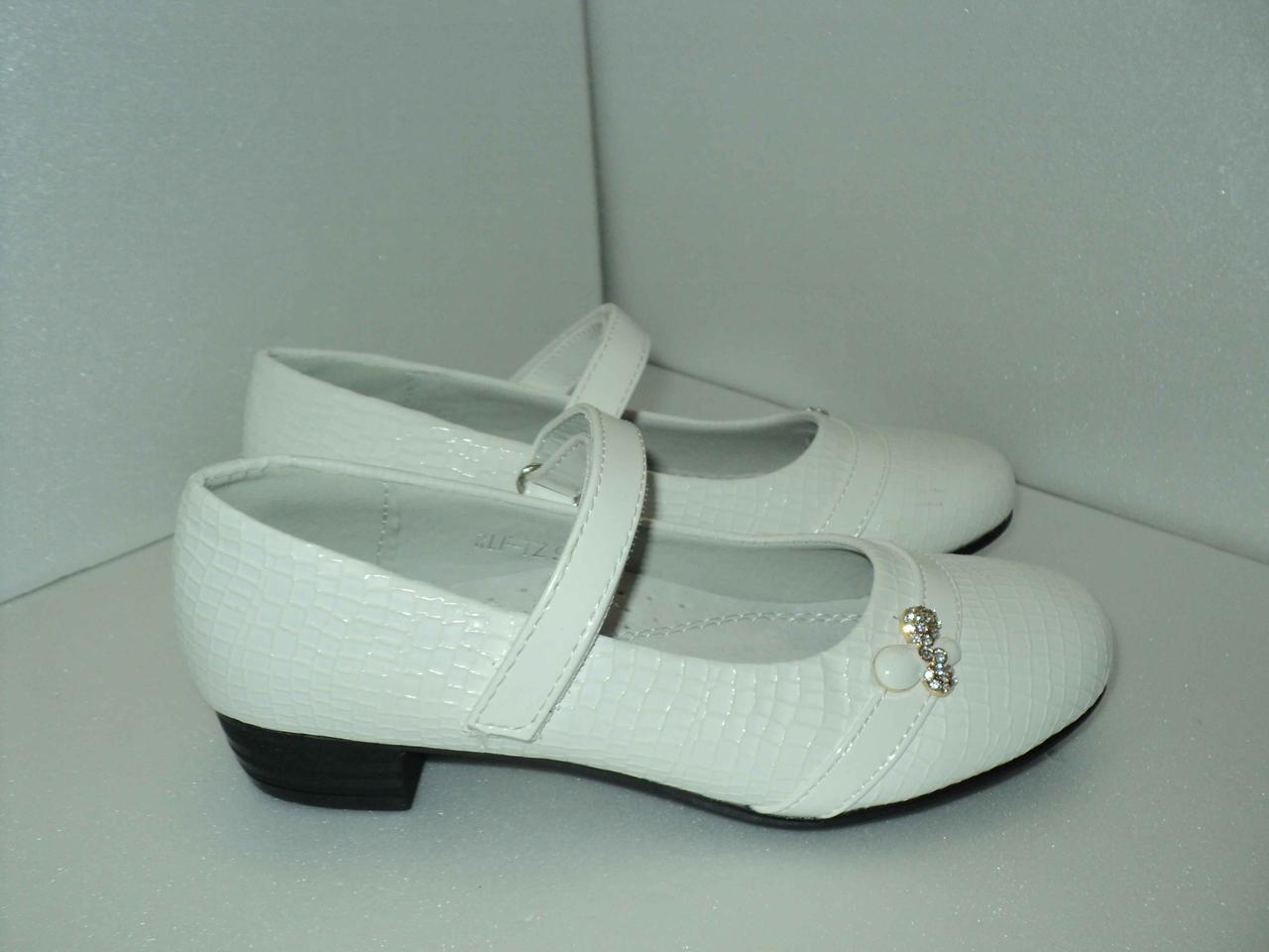Туфли для девочки, р. 34(22см)
