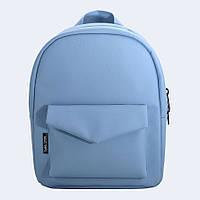 Рюкзак кожаный Twins голубой