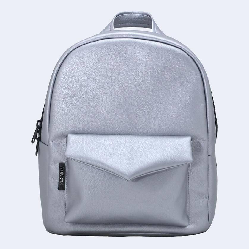 Рюкзак кожаный Twins серебряный