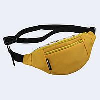 Поясная сумка Twins с бананами желтая