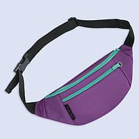 Поясная сумка Twins с бирюзовыми молниями фиолетовая