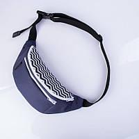 Поясная сумка Twins с зигзагами синяя , фото 1