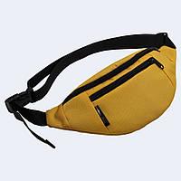 Поясная сумка Twins желтая